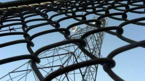Widdifield Fire Tower cover photo