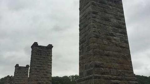 Old Railway Towers cover photo