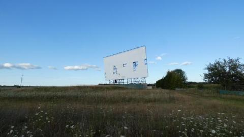 Elmvale Drive-In cover photo