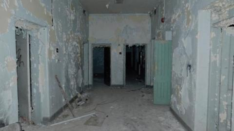 Century Manor Insane Asylum cover photo