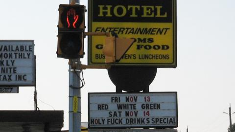Sam's Hotel / The Lord Selkirk Ballroom cover photo